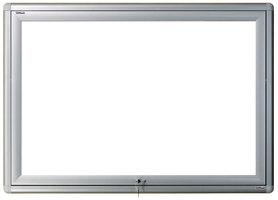 Gablota zewnętrzna Oxford magnetyczna 107x198 (24xA4) 2-drzwiowa