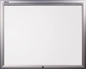 Gablota Aspen zewnętrzna  magnetyczna 15xA4